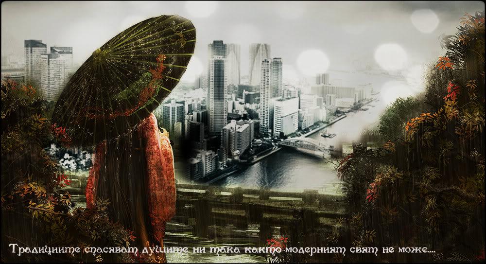 """Конкурс за """"Жената на самурая"""" 5vv-1"""
