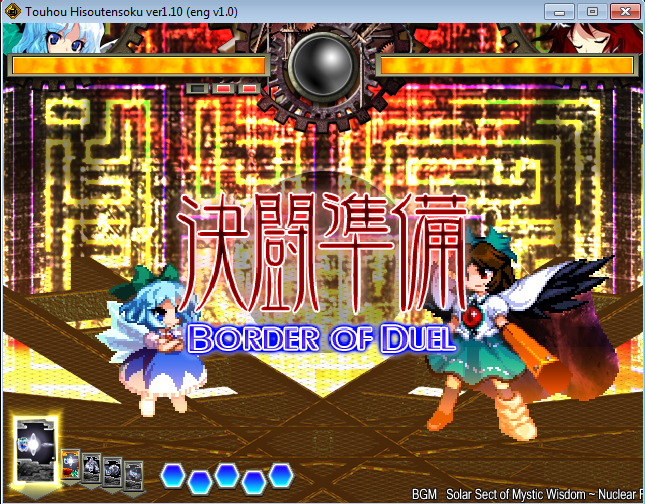 Let's Play Touhou! - Page 2 O06