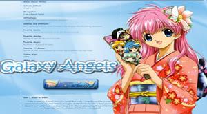 Galaxy Angel Gash