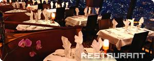 {Restaurant}