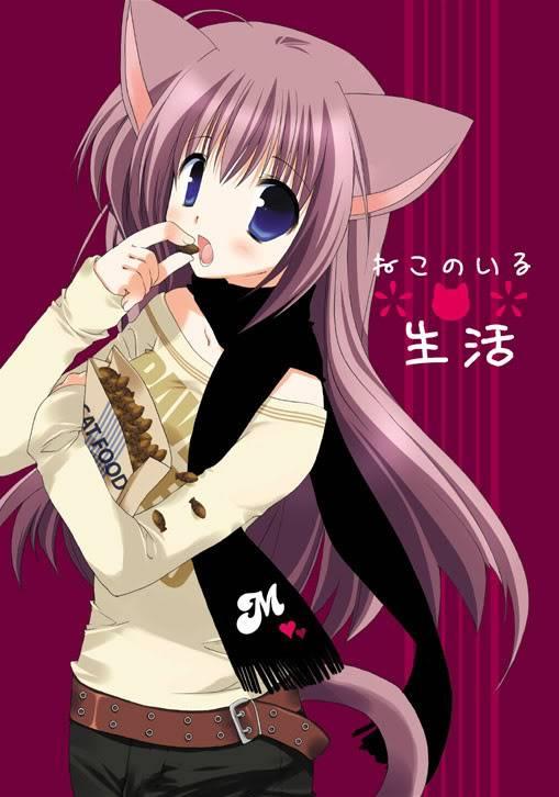 latest update - Page 2 AnimeCatGirl1
