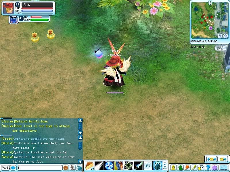 Azure(Sieg)Muted me!! Cap00000-2