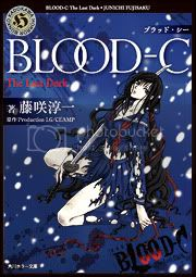 Blood-C - Page 7 201103000176
