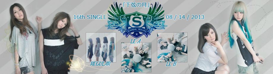 Kagen no Tsuki Banner Voting Group C SCANDALHEAVEN