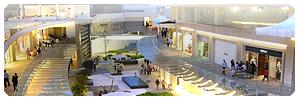 ·· Centro Comercial