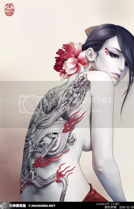 Fen-Fei Qiao 6186f897g70eae319a408
