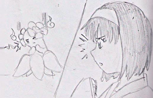El comienzo del viaje de Iruka - Página 5 Escanear0011a