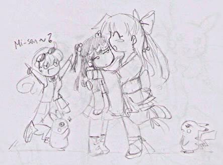El comienzo del viaje de Iruka - Página 3 Escanear0016