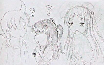 El comienzo del viaje de Iruka Ghost
