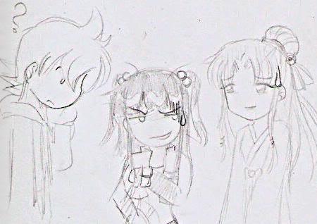 El comienzo del viaje de Iruka Ghost1
