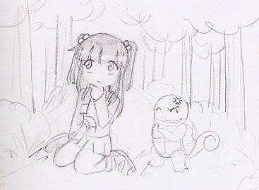 El comienzo del viaje de Iruka So