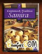 مكتبة الطبخ بظغة زر يصبح الكتاب بين يديك 3567