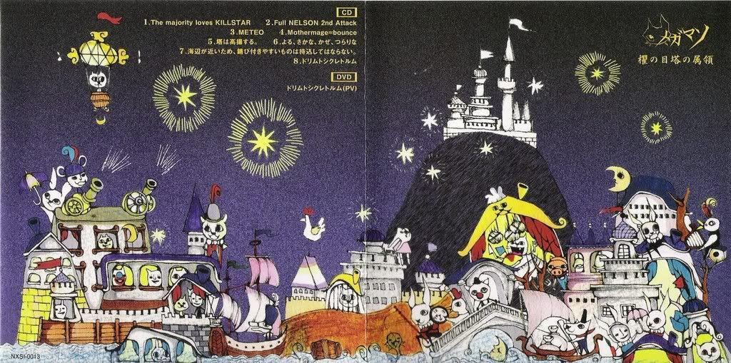 Scans CD's, DVD's Kainoo1
