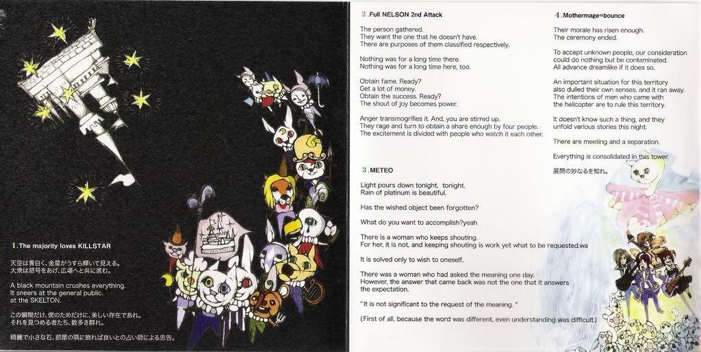 Scans CD's, DVD's Kainoo2002