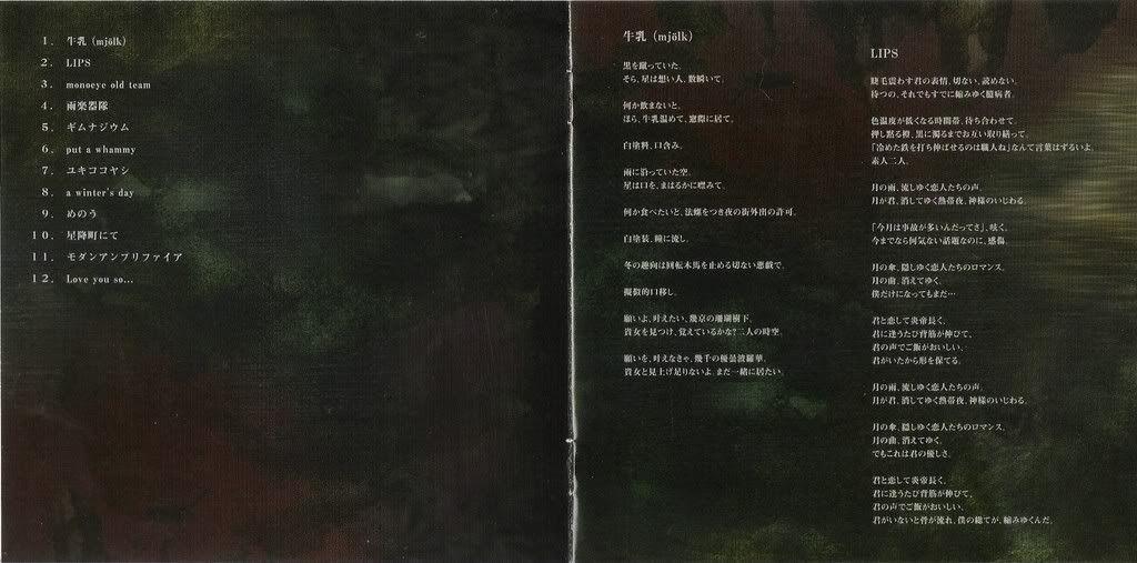 Scans CD's, DVD's Mato2