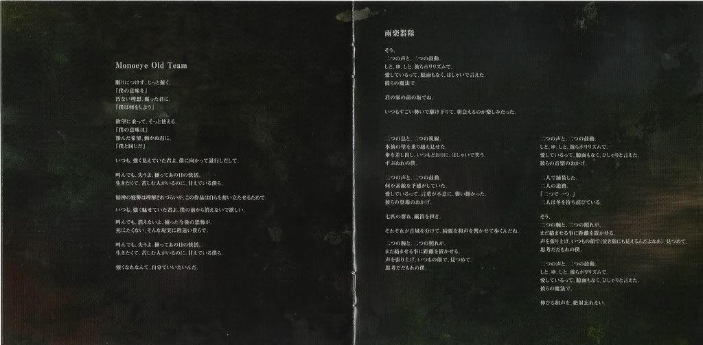 Scans CD's, DVD's Mato3