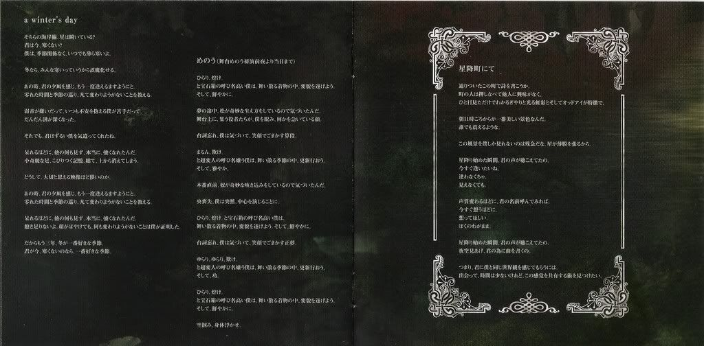 Scans CD's, DVD's Mato5