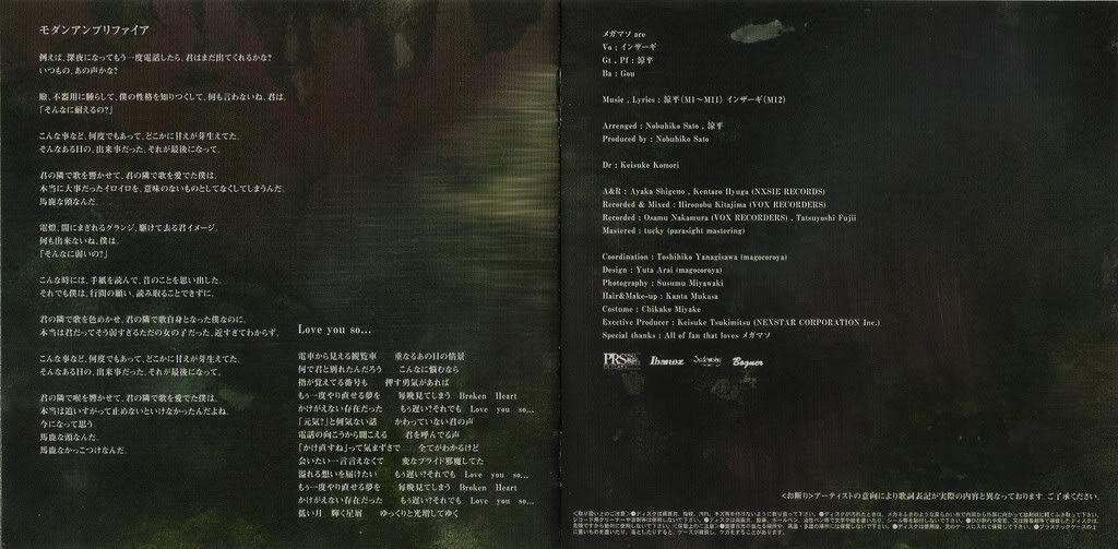 Scans CD's, DVD's Mato6