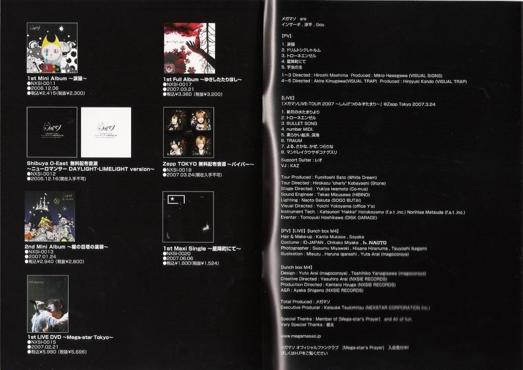 Scans CD's, DVD's MegamassoLunchBox18
