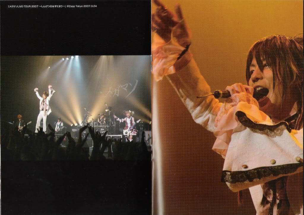 Scans CD's, DVD's MegamassoLunchBox1o