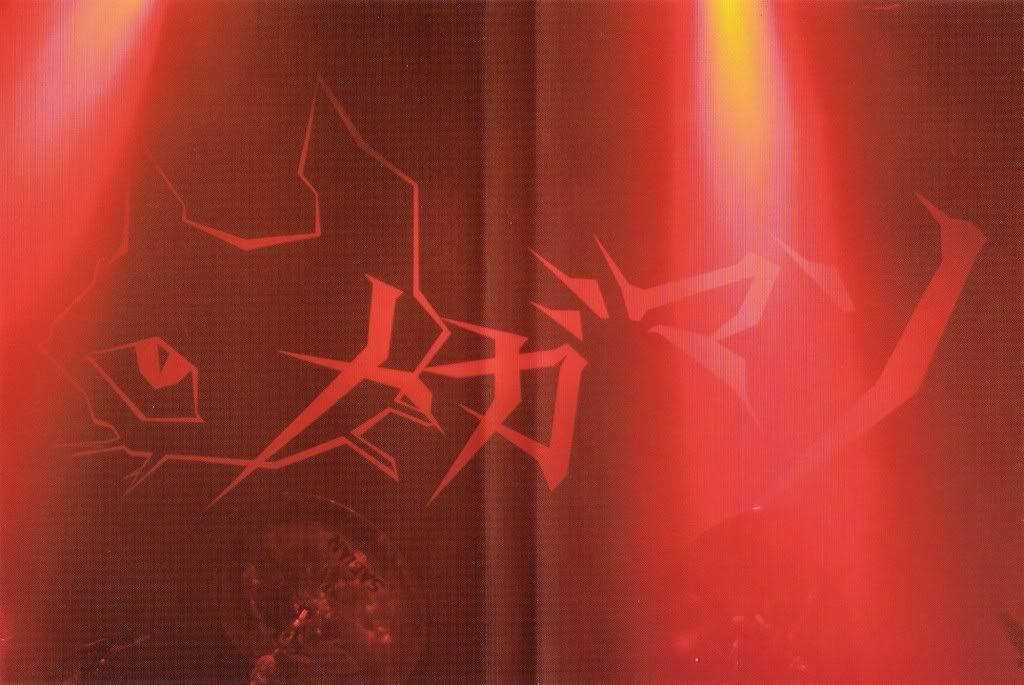 Scans CD's, DVD's MegamassoMegaStaro2