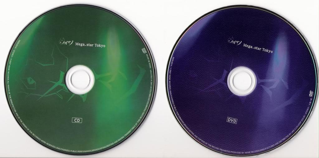 Scans CD's, DVD's MegamassoMegaStaro3-1