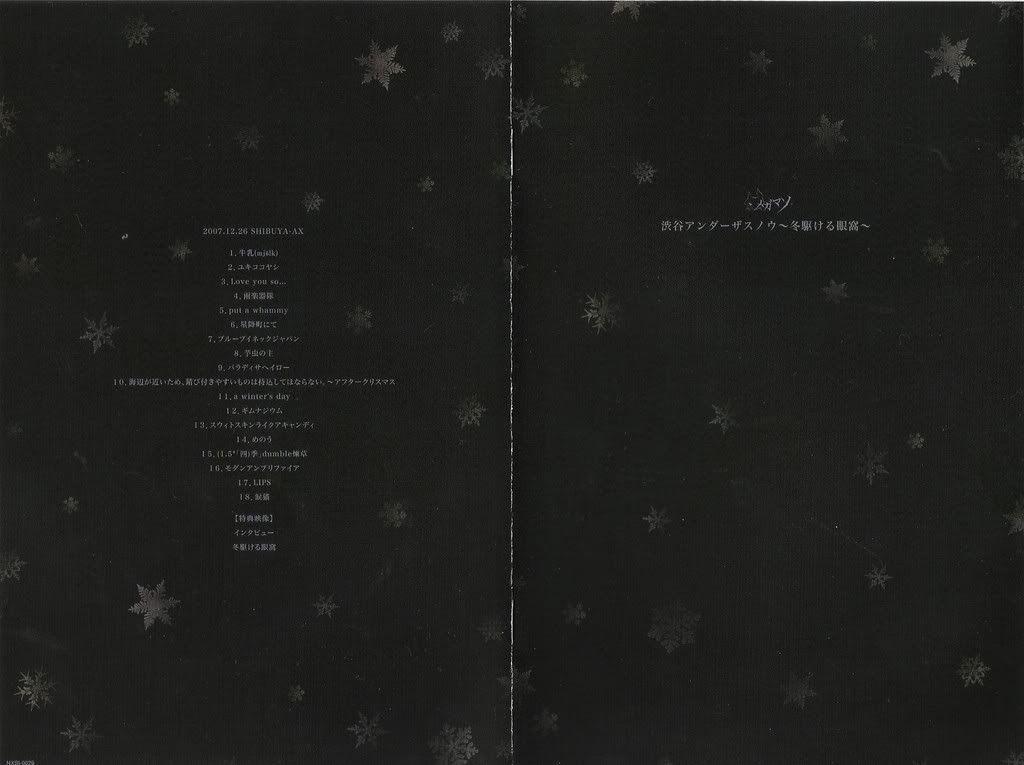 Scans CD's, DVD's MegamassoShibuyao1