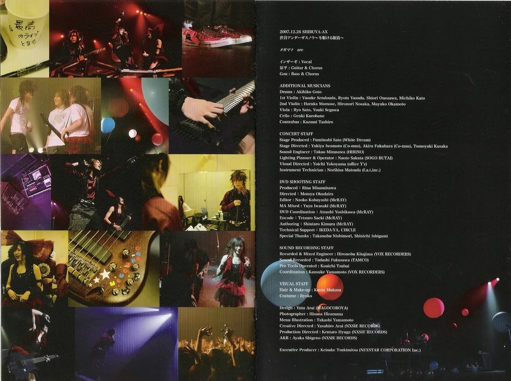 Scans CD's, DVD's MegamassoShibuyao6