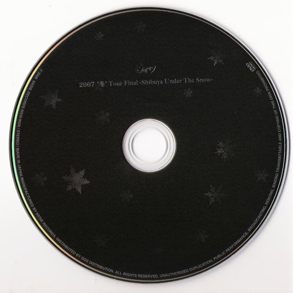 Scans CD's, DVD's MegamassoShibuyao9