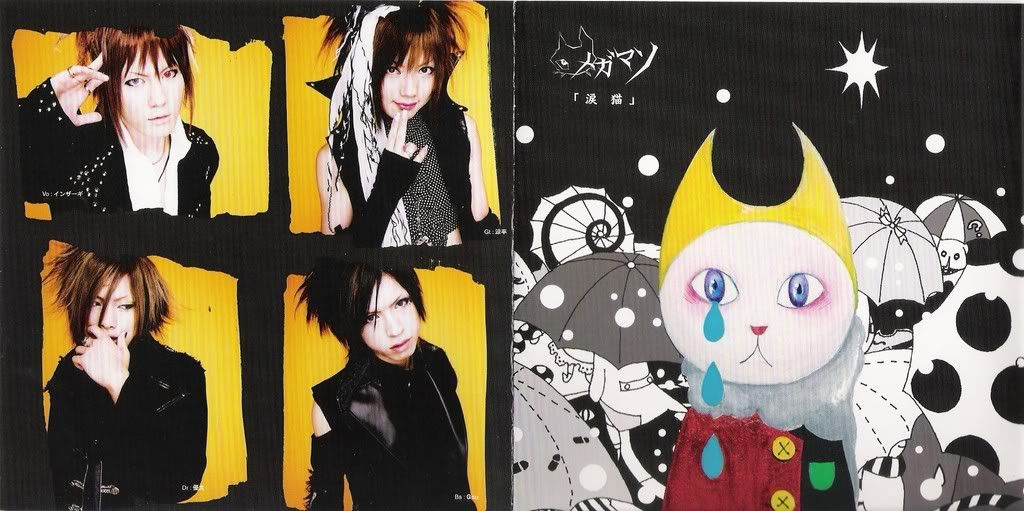 Scans CD's, DVD's Namidao1