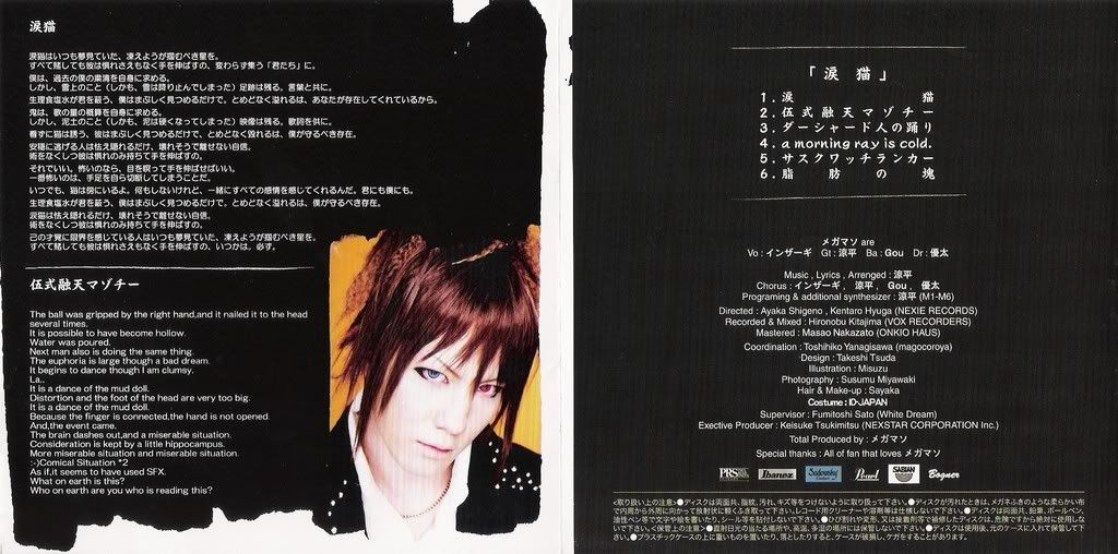 Scans CD's, DVD's Namidao2