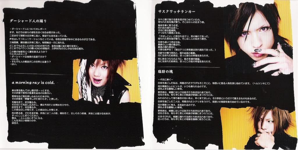 Scans CD's, DVD's Namidao3
