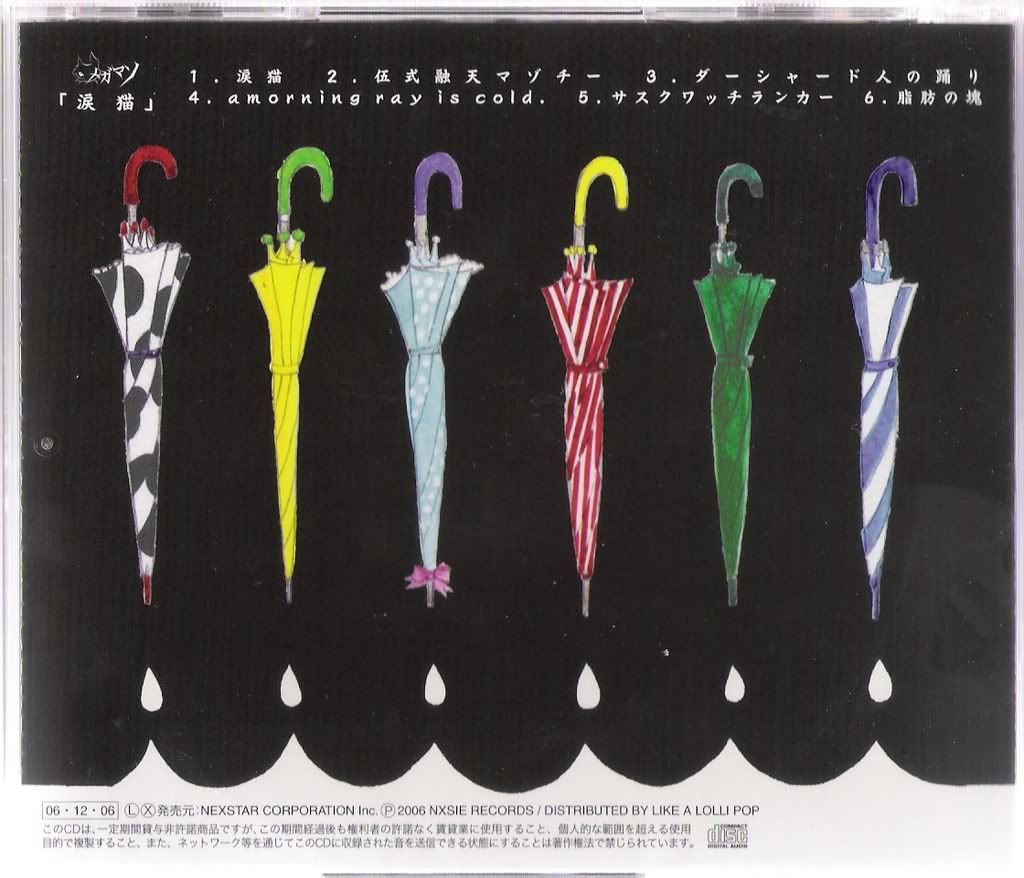 Scans CD's, DVD's Namidao4