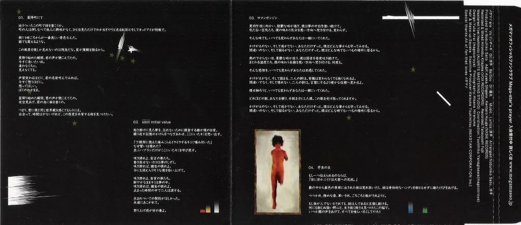 Scans CD's, DVD's Hoshio2002
