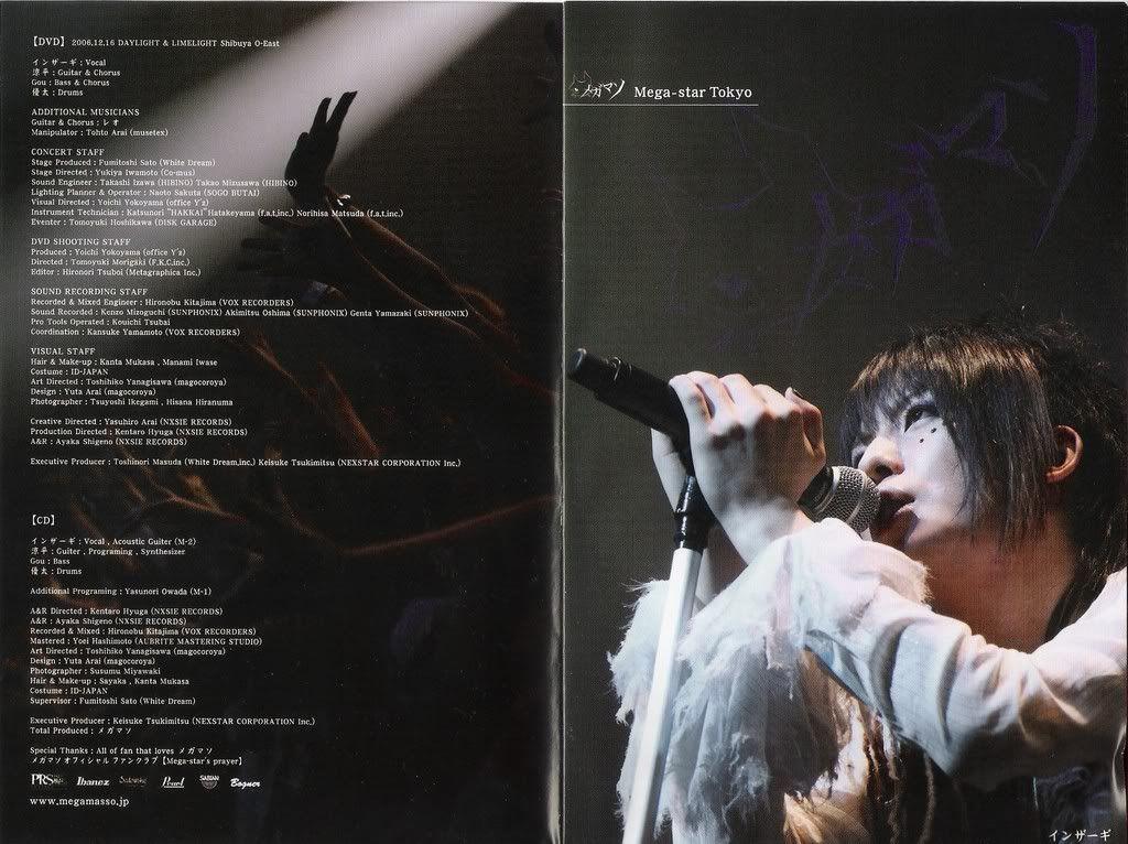 Scans CD's, DVD's Megastaro1