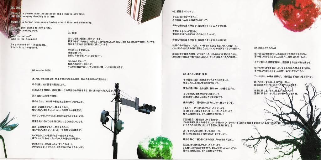Scans CD's, DVD's Yukio3