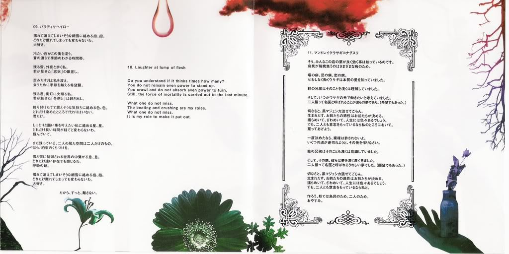 Scans CD's, DVD's Yukio4