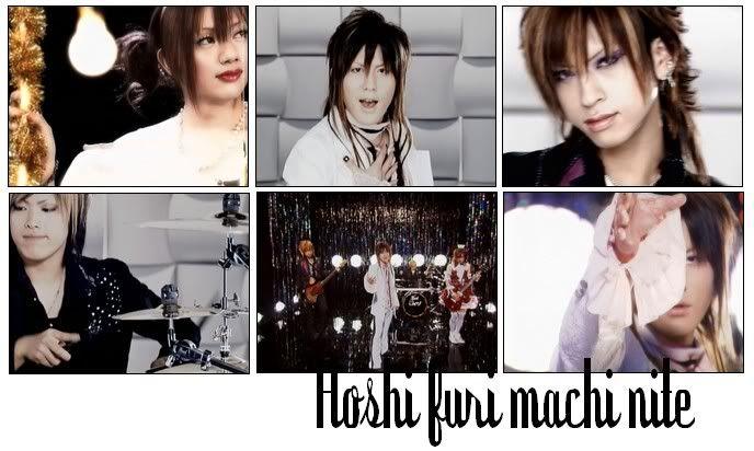 Hoshi furi machi nite Hoshi