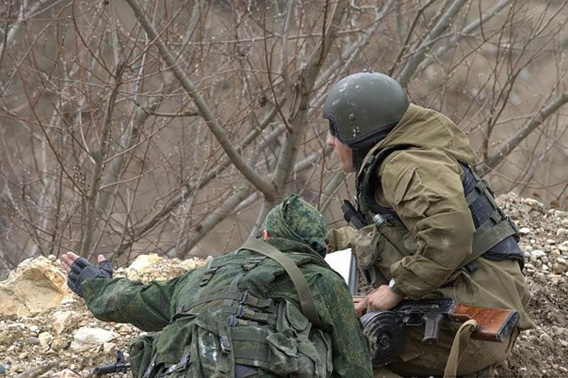 Russian Gear -> for Talpi man X_e020cd83