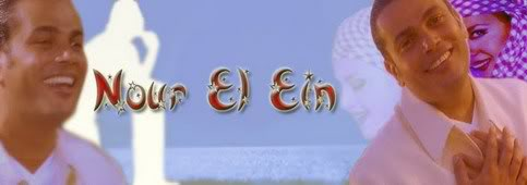 50 First Dates DVDRip NourElEin