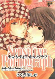 [DD][manga hard] Sensitive Pornograph 1/1 (completo) Sensitive_000