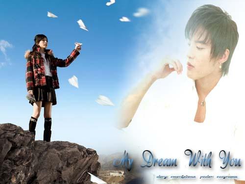 [ONESHOT/G/SU] My Dream With You 15810288