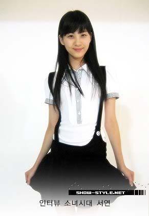 [Picture gallery] Seo Hyun[서현] SNSD 8b16d32534ae3b6935a80ff5