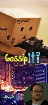 Gossip it