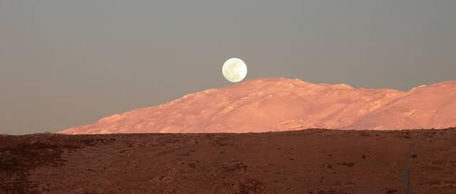 La luna - Página 2 P2200016rec