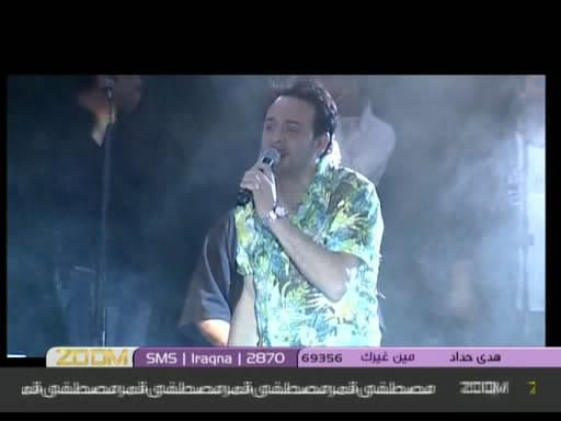 Nadi AlShamis Consert 4