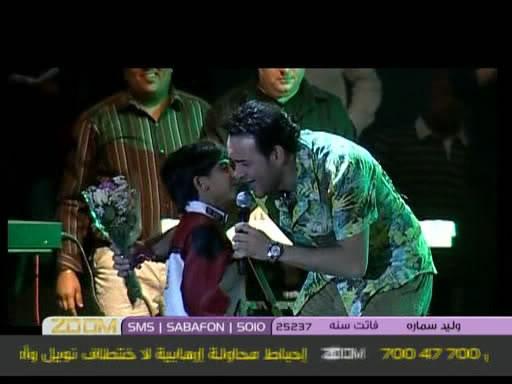 Nadi AlShamis Consert 6