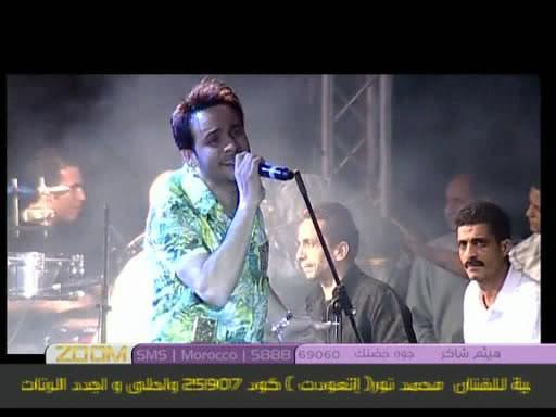 Nadi AlShamis Consert 7