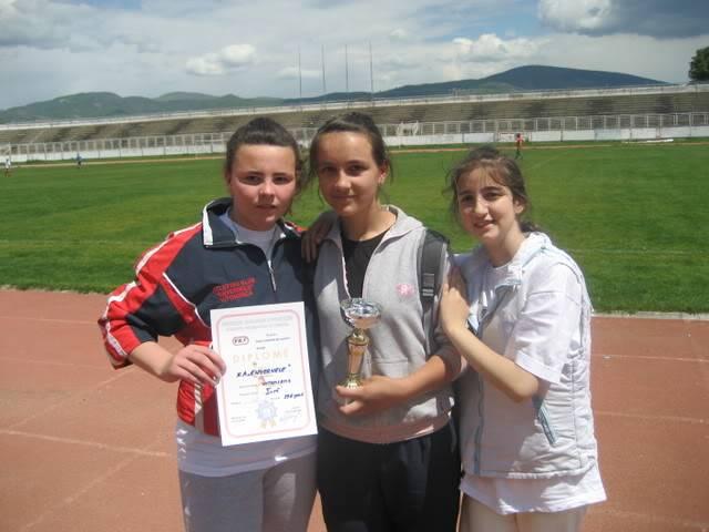 Kup Kosova  za Pionire Kuppionira2008135