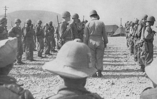 "Ethiopian ""Kagnew"" (Conquerors)  Battalion 23"